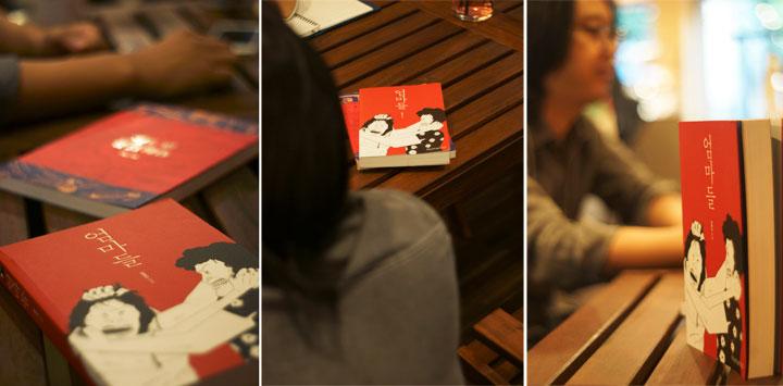 그림입니다.원본 그림의 이름: 엄마들.jpg원본 그림의 크기: 가로 720pixel, 세로 355pixel